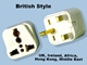 SS-414 UK Irealnd UAE Style Universal Plug Adapter 3 Square Prong